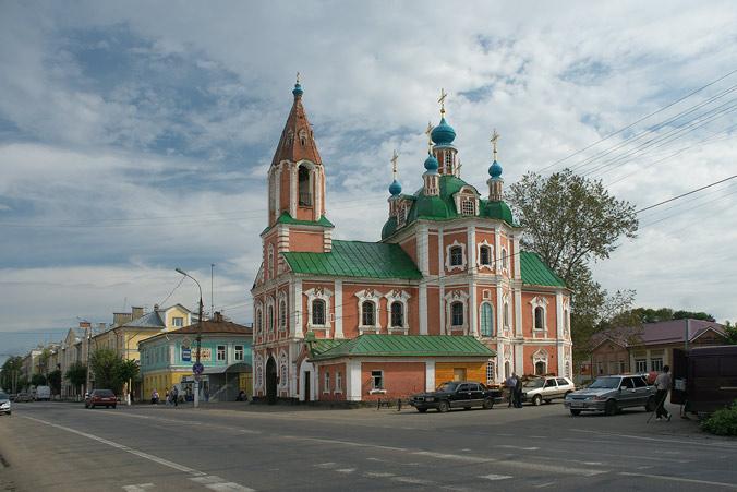 Пепеславль